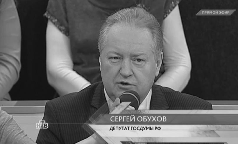 2016-04 Федеральные СМИ о деятельности депутата Обухова - 2